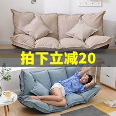 Net red lazy couch t...