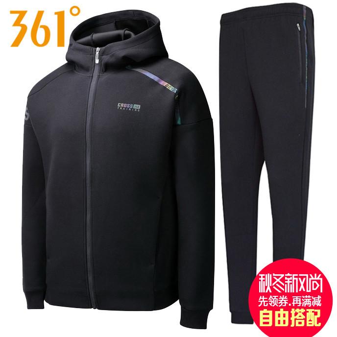 361度男装运动套装2018秋季新款361连帽跑步卫衣套装针织收口长裤