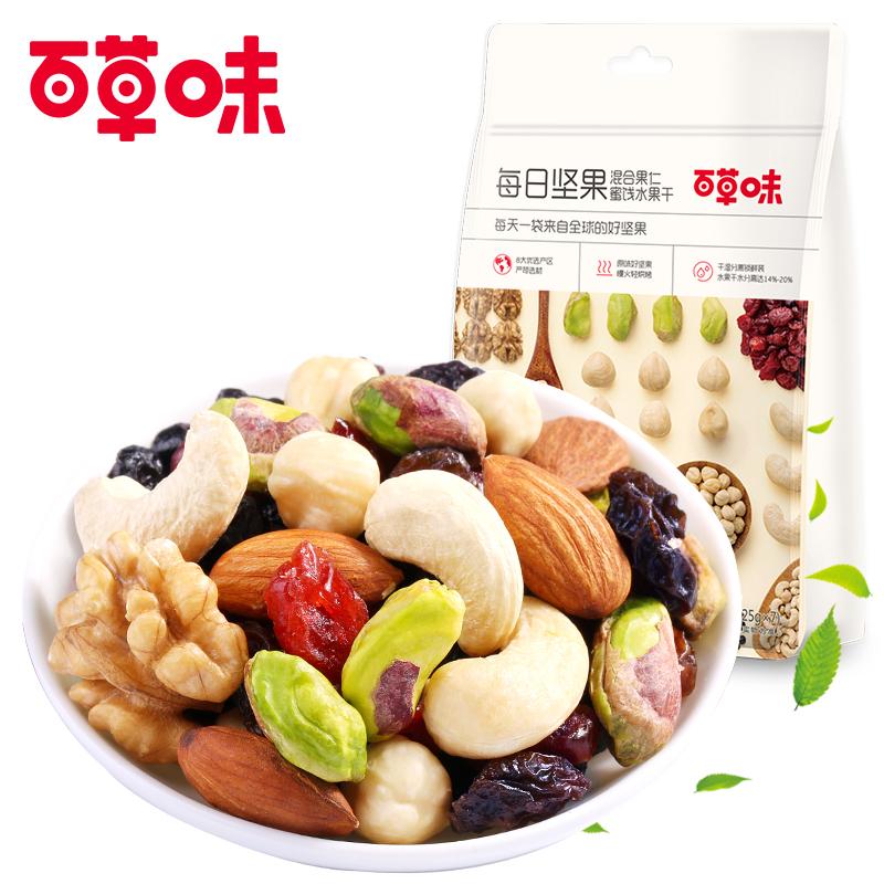 百草味 坚果蜜饯 每日坚果175g(25g*7)每日坚果25g多种口味