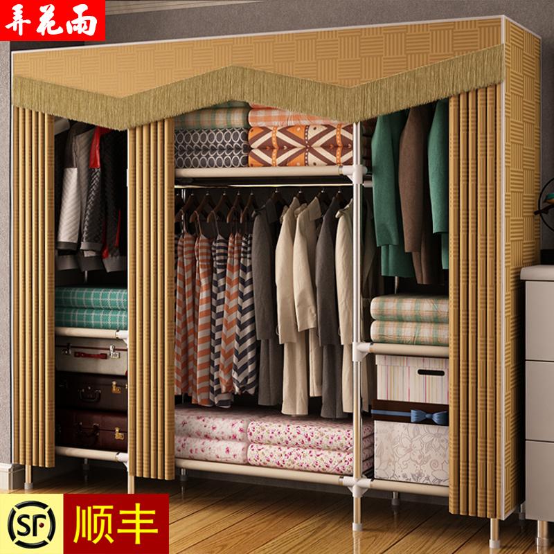 特大号现代双人布衣柜加粗加固钢架布艺挂衣架简易简便组装收纳柜