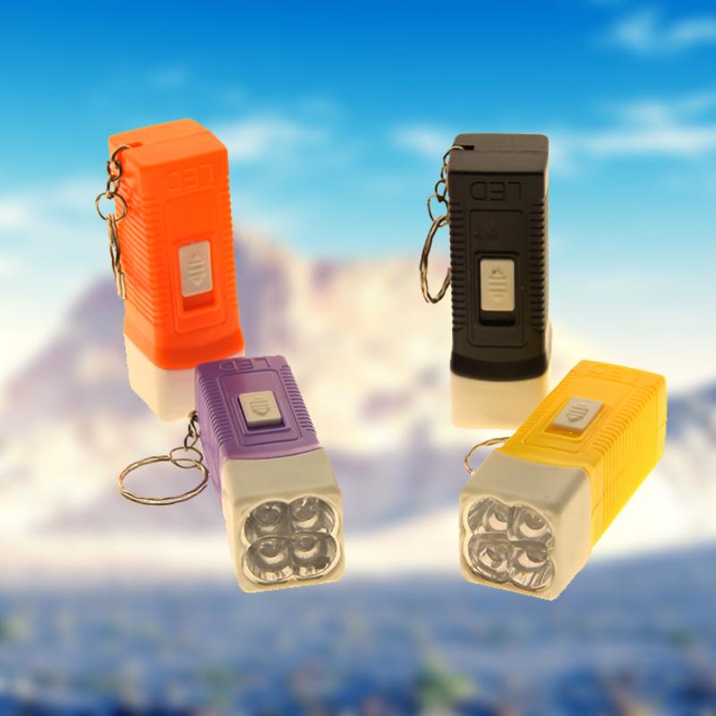 4头 超亮 白光小电筒 迷你电筒 LED电筒 挂钥匙扣手电筒 强光电筒