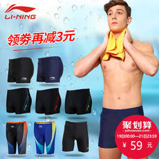 Li Ning swimming trunks men's boxer swimsuit male five points loose anti-smashing quick-drying large size fashion men's tide suit