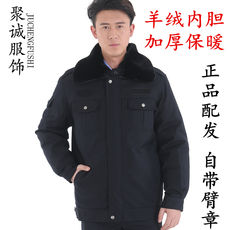 Cashmere thick winter duty service winter work uniforms genuine security winter men and women jackets cold winter jacket