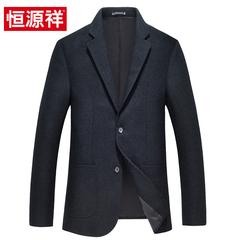 恒源祥外套中年韩版商务休闲男士小西装纯色长袖男装便服单西西服
