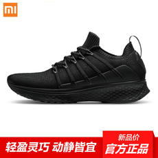 Millet meters sneakers men's 2 generation spring new antelope students mesh surface light outdoor running shoes II