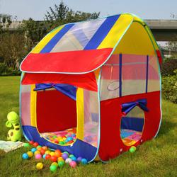 儿童帐篷室内户外超大房子宝宝家用海洋球池玩具游戏屋3岁小帐篷