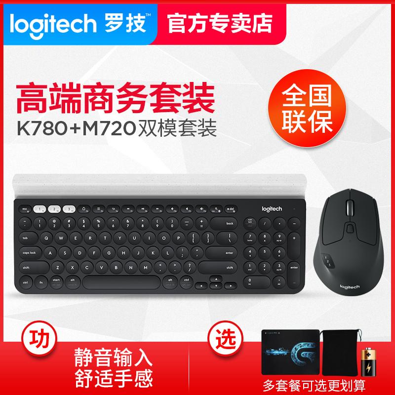 【官方专卖】罗技K780蓝牙键盘M720蓝牙鼠标无线键盘鼠标套装笔记本台式电脑键鼠ipad苹果静音双模键盘