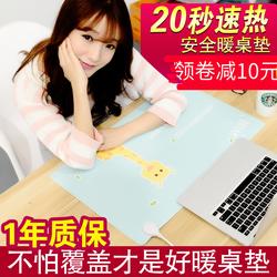 暖桌垫加热发热鼠标垫学生写字暖手电热桌垫办公桌面发热垫保暖垫