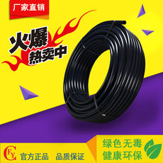 Pe water pipe black coil new material 4 points 6 points 1 inch water supply pipe threading pipe irrigation water pipe pe coil