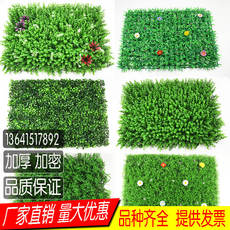 Simulation lawn plastic lawn plant wall green plant wall artificial turf flower wall fake lawn with flower garden wall grass