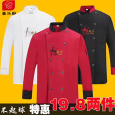 Chef Workwear Men's Long Sleeve Short Sleeve Chef Clothes Seven Sleeve Back Kitchen Workwear Chef Clothing Chinese Style