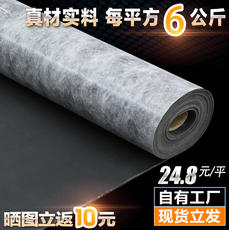 Environmentally-friendly damping soundproof felt wall sound insulation board indoor ceiling sound-absorbing felt 3 mm soundproof blanket household material 2mm