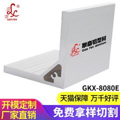 铝型材8080E铝型材铝合金管型材国标重型流水线 铝合金角件