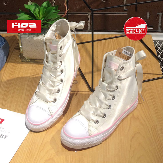 HOZ US backstreet increased female 2018 new high-top belt Korean version of the wild silk small white shoes women's shoes