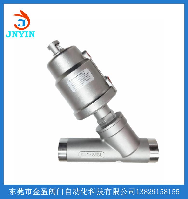 全304不锈钢Y型焊接角座阀 蒸汽高温气动焊接角座阀DN15-DN100