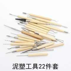 初学者雕刻刀软陶泥DIY陶艺泥塑雕塑模型工具套装木质 塑形刀