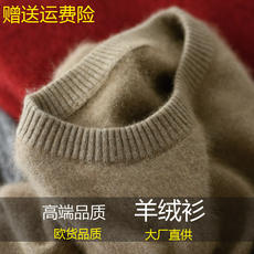 Autumn and winter men's half-high collar cashmere sweater solid color round neck hooded cashmere sweater thickening bottoming sweater large size sweater