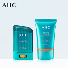 South Korea AHC isolation body moisturizing brightening sunscreen + sun protection rod combination summer spf50+