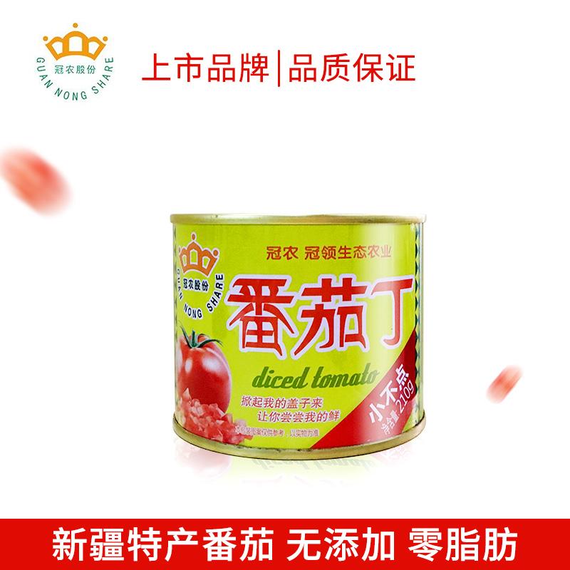 冠农股份新疆特产番茄丁无糖罐头210g满3罐包邮天然有机西红柿丁
