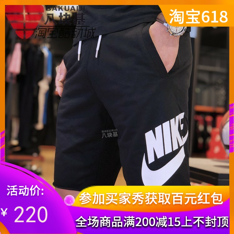 Nike/耐克短裤男2019夏新款针织休闲运动五分裤AR2376/AT5268-010