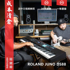 [Keyboard Church] Pedalist Pedal Walker Headset Roland ROLAND DS88 Synthesizer Workstation DS-88