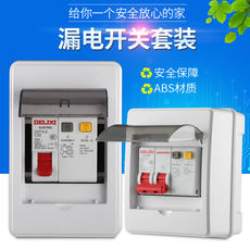 Delixi genuine 1P air switch 2P leakage protector miniature circuit breaker with Ming assembly electric box 4 circuit