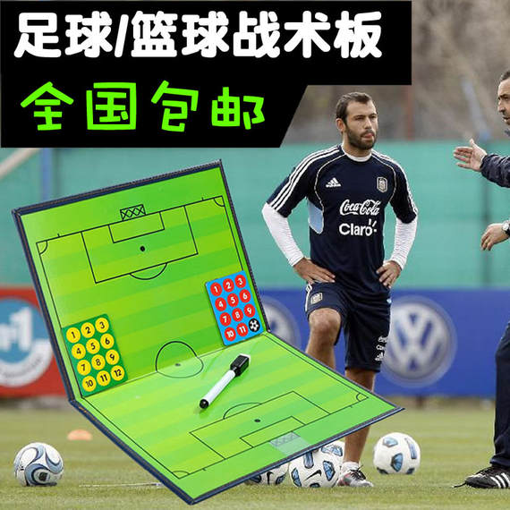 Football tactics board 20% magnetic basketball coaches teaching board sand table tactical disk graphic board with magnet