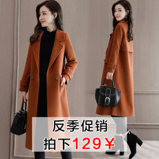 2018 autumn and winter new woolen coat female long section Korean version of the long-sleeved caramel color woolen coat loose loose tide
