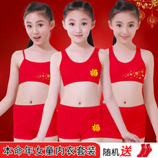 Girls natal year underwear set red 15 girl development period vest student bra cotton 9-12 years old