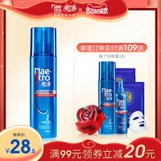 Mei Tao powerful moisturizing styling gel water male spray female fragrance styling 哩 water lasting hair broken hair finishing