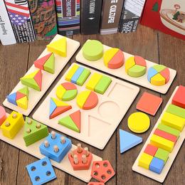 男女孩1-2-3岁宝宝早教玩具蒙特梭利教具套装儿童益智积木质拼图