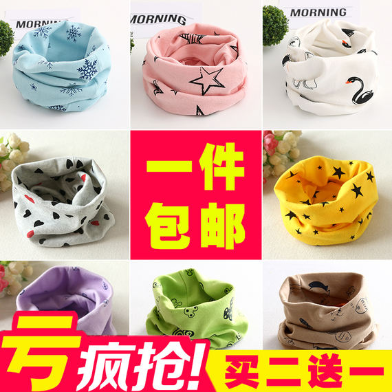 Children's bib 18 spring and autumn winter children's warm baby scarf head boys and girls multi-purpose baby cotton collar