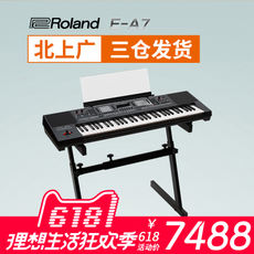 Roland Roland arranger keyboard E-A7/EA7 61-key synthesizer Keyboard Chinese folk music