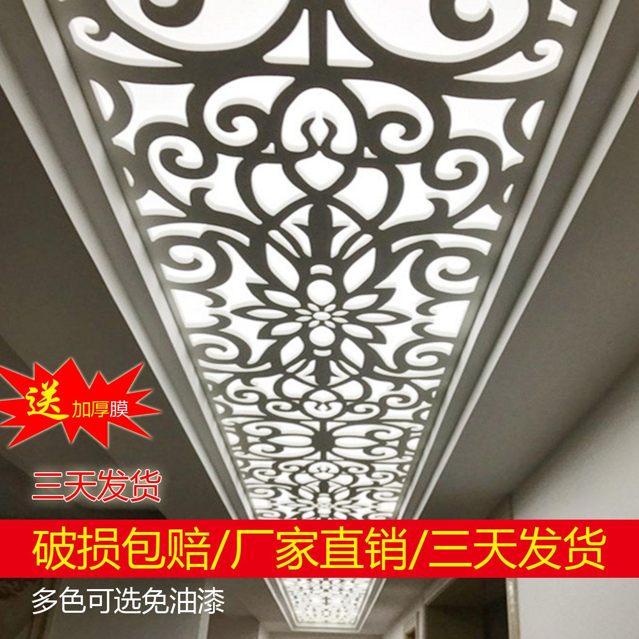 美北欧式高密度木塑板PVC镂空雕花板实木吊顶花格天花屏风通花板