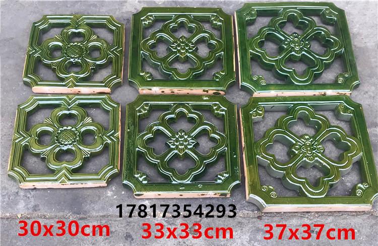 33x33陶瓷复古琉璃瓦花窗四海棠金钱窗碧绿色花格窗葵花镂空仿古