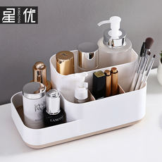 Star excellent cosmetics storage box plastic desktop living room coffee table remote control debris stationery finishing box thickening trumpet