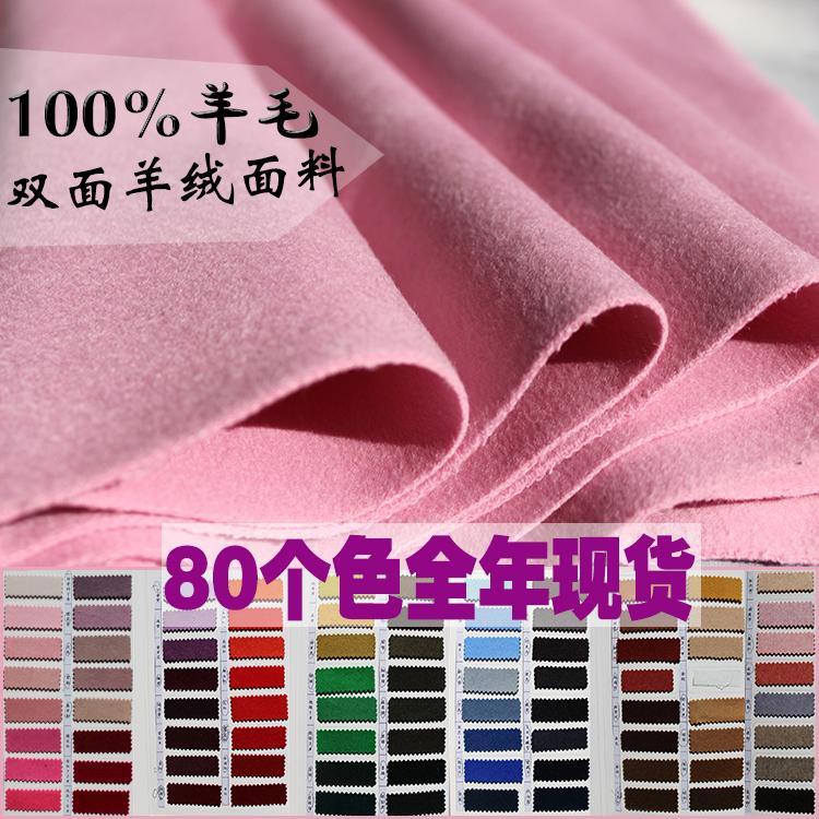 高端手工双面羊绒面料 纯羊绒羊毛双层双面呢大衣布料加厚可剥开