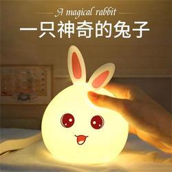 抖音兔子硅胶小夜灯可充电拍拍创意梦幻插电婴儿喂奶卧室床头台灯