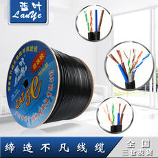 4 8-core monitoring network cable with power integrated line outdoor dedicated network cable power supply two-in-one integrated line 300 meters