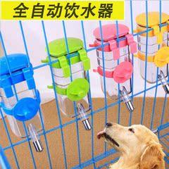 宠物狗狗用品挂式自动喝饮水机器泰迪金毛小中大型犬水壶喂器包邮