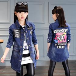 韩版女童牛仔外套2018春秋新款儿童装中大童春装小女孩中长款风衣