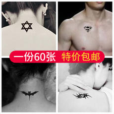 Tattoo stickers waterproof men and women Long-lasting flower arm totem personality tattoo Sanskrit six-star simulation