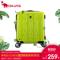 Aihuashi trolley case universal wheel 20 inch female luggage suitcase male 24 inch student password suitcase hard case