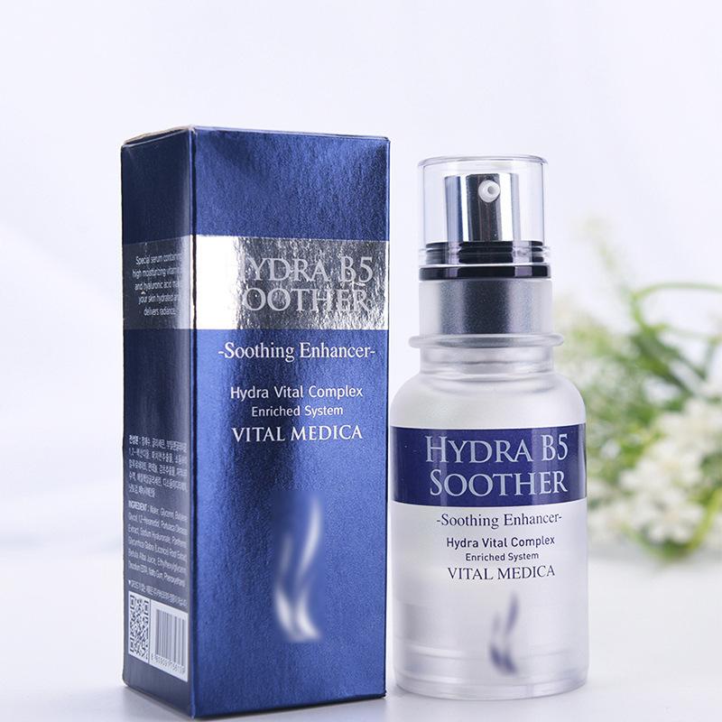 韩国进口美妆个护B5玻尿酸精华液30ml补水保湿精华原液化妆品