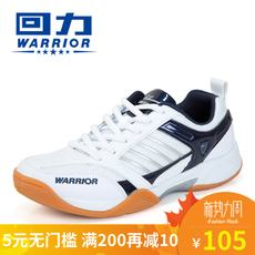 Pull back badminton shoes sports shoes table tennis shoes casual shoes men's shoes women's shoes mesh shoes wear-resistant shock-absorbing anti-skid shoes