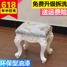 European style coffee table stool living room sofa small stool cloth children's stool stool makeup shop shoe bench stool wooden bench