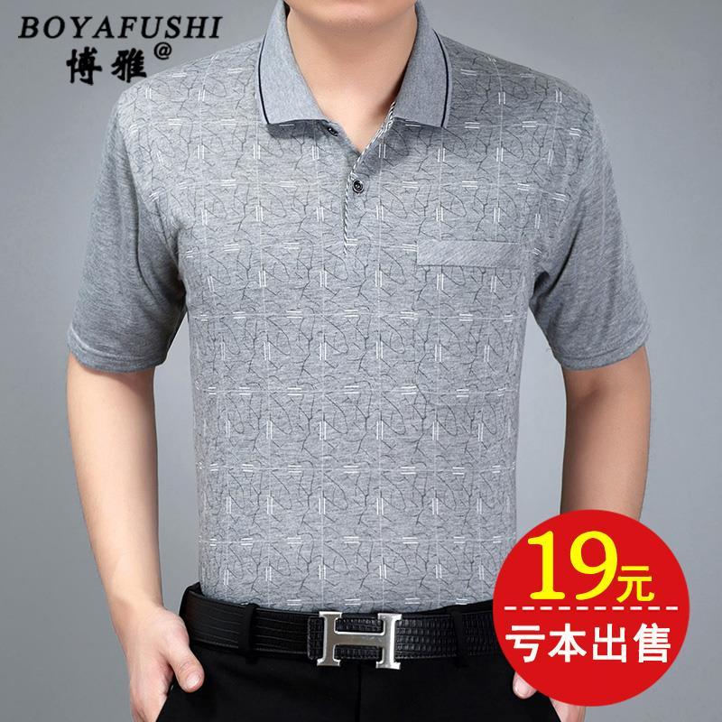 夏季新款中年男士翻领短袖T恤衫爸爸装宽松大码t恤中老年男口袋T