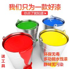 Water-based paint wood paint water-based wood paint varnish wood grain paint wood door color white paint old furniture renovation paint