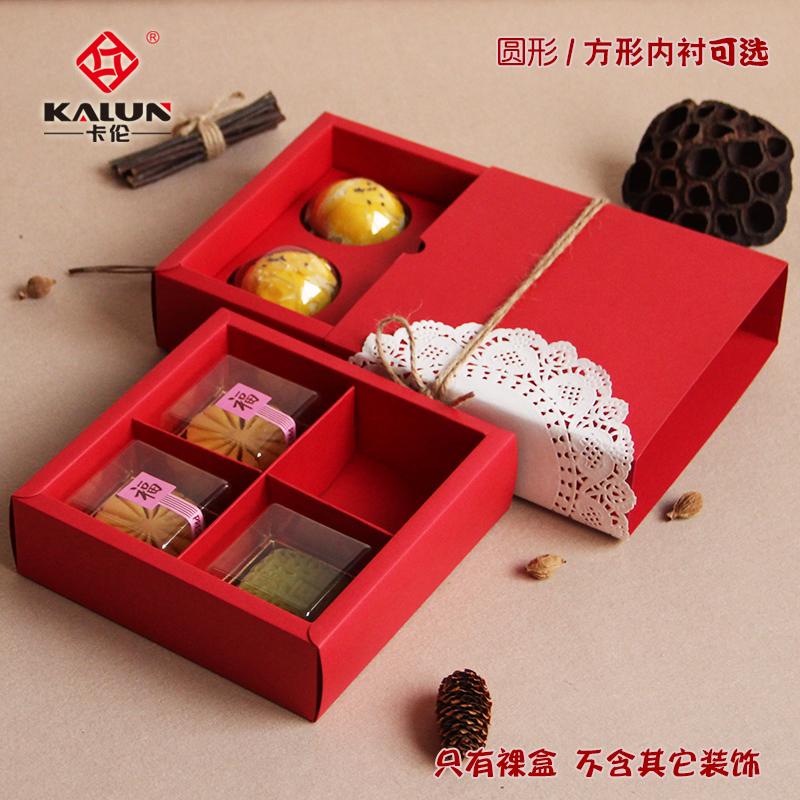 4个粒装方形80g红色包装盒子蛋黄酥月饼新年节日庆典糕点烘焙礼盒图片