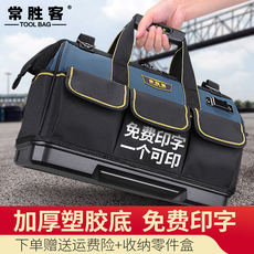 Handbag Multifunction Repair Canvas Large Thicken Tool Bag Wearable Installation Portable Small Electrician Pack
